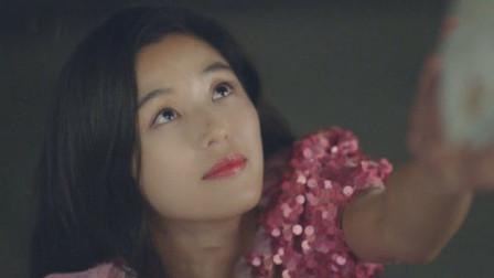 蓝色大海的传说:李敏镐与全智贤一起上演人鱼恋,结局将会怎样呢?
