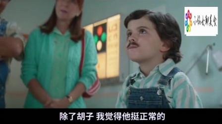 超级洛佩兹:长胡子的小baby的爆笑生活!