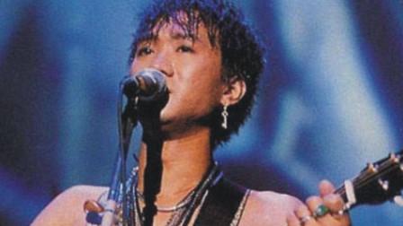 天妒英才!音乐教父罗大佑评价黄家驹:他是香港唯一的音乐人!