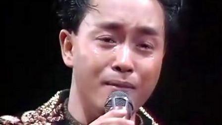 张国荣自己也无法超越的经典,唱到最后泪流满面!我都哭成泪人
