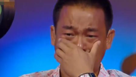 终于听到《梦醒时分》的真正原唱,如此凄美婉转,唱哭多少人