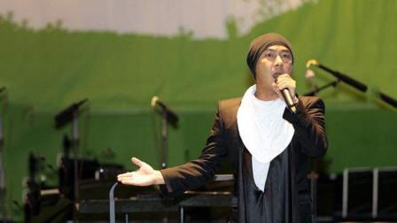 张卫健翻唱刘德华的《一起走过的日子》,哽咽演唱让人动容,好听