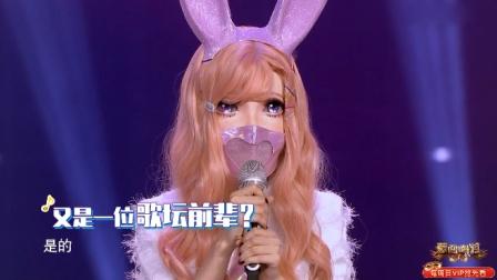 蒙面唱将:全场最美的女歌手,年龄却让评委震惊,不可思议!