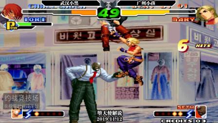 拳皇2000小孩实战打出神级连击认,玛丽配赛斯直接一套连死!