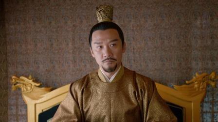 鹤唳华亭 27 陛下出宫静养身心,指定太子萧定权监国掌事
