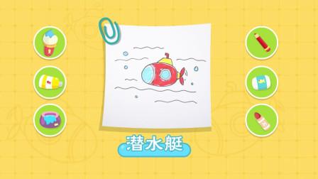 猫小帅故事猫小帅画画之潜水艇简笔画
