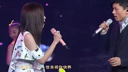 杨幂做梦都没有想到,张靓颖、张杰翻唱她的成名曲把她超越了,太好听