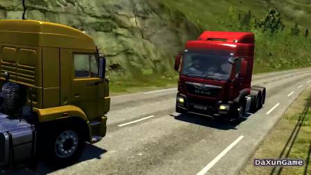 车祸模拟器:两辆货车头相撞,这冲击力真大啊!