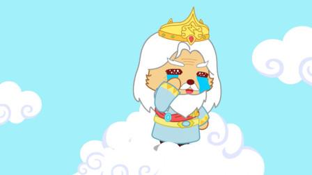 猫小帅故事选美大赛