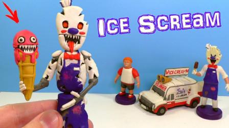 手办:用软泥打造一个尖叫冰淇淋先生黑暗罗德