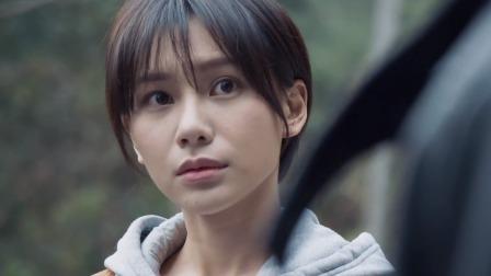 EP10 龙清山再现抛尸案,付翔决心这次一定要抓到凶手!
