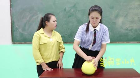 """学霸王小九:老师请学生吃柚子没有工具,没想被女同学""""徒手""""剥开,太厉害了"""
