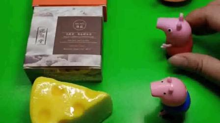 给小猪佩奇一家可爱的香皂啦,奶酪形状的香皂,乔治喜欢吗?