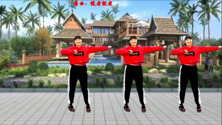 最新出炉广场舞《说老就老》舞步新颖,欢快动感,简单好看