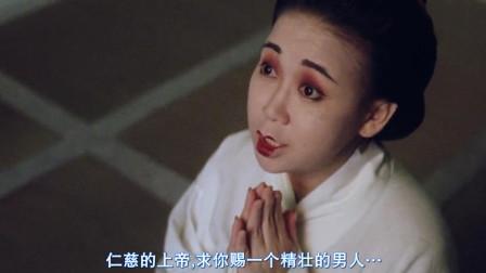"""女仆正在""""渴求爱情"""",陈百祥从天而降,后续画面不忍直视"""