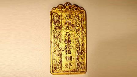 内蒙古小伙河边捡到金牌,鉴定后拒绝上交,更是惹得专家差点暴走