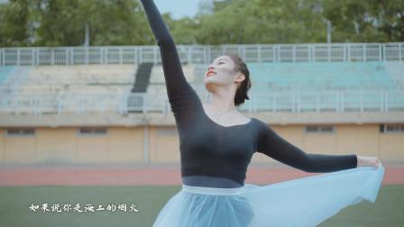 点击观看《单色舞蹈白纱裙美女跳中国舞视频《追光者》》