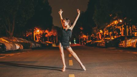 想要练出美腿,学拉丁舞是不二之选