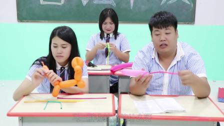 """学霸王小九校园剧:老师让用气球做手工,没想学渣做出一个带尾巴的""""烤肠"""",太逗了"""