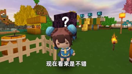 迷你世界:商人新开了一家店,东西卖的都非常便宜,但卖给薯片就区别待遇