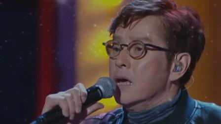70岁谭咏麟献唱张国荣的《风继续吹》,不知感动多少人,泪奔