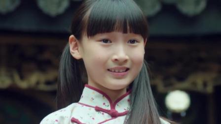 女孩从小沦落风尘,用动人的嗓音红遍秦淮河,长大后更是美丽动人