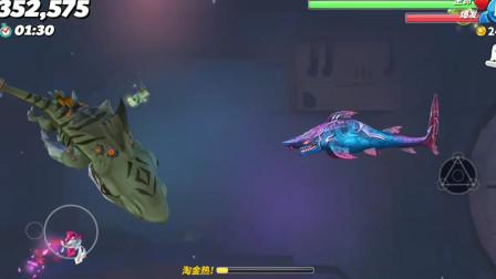 饥饿鲨世界:魔法鲨鱼变身暗黑形态能秒杀巨型原子鲨鱼吗