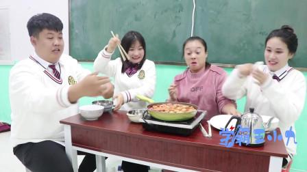 学霸王小九:老师请同学们吃麻辣烫,没想吃货女同学分分钟吃了一锅,太厉害了