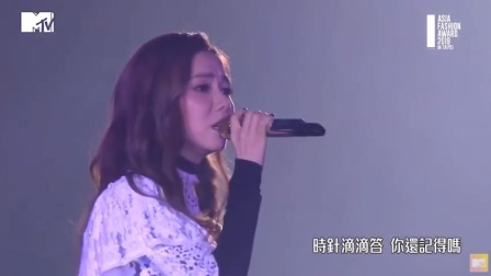 【G.E.M.】邓紫棋《句号》首唱live