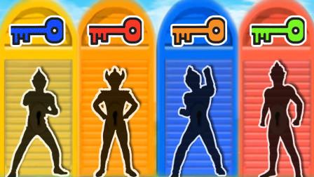 奥特曼趣味早教游戏:是谁把奥特兄弟关起来了,钥匙会藏在哪里呢?