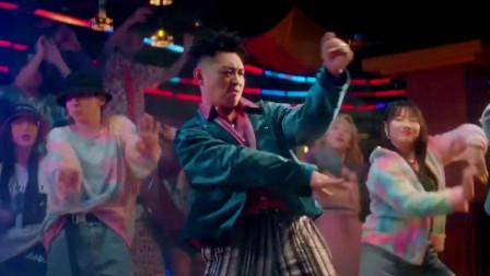 《野狼Disco》正式MV来了!老舅联手Giao哥本色出演,又要上头了