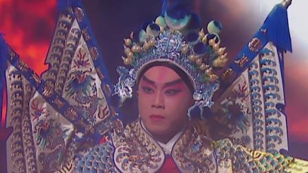 京剧也能特别潮!现代改编版《杨家将》登上舞台