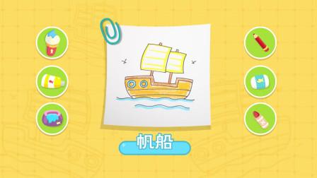 猫小帅故事猫小帅画画之帆船简笔画