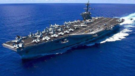 若美军航母发动袭击,伊朗能否逃过一劫?