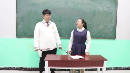 学霸王小九:学霸和学渣同时迟到,没想老师对待俩人的差别这么大,太有趣了