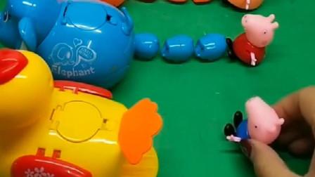 小猪佩奇一家分小动物,乔治分到了鸭妈妈,鸭妈妈肚子里的小鸭子不见了
