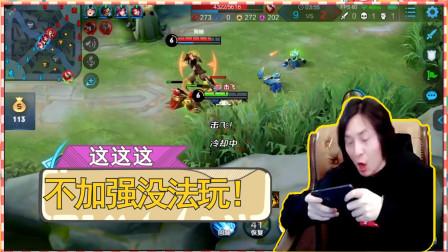 张大仙:这个英雄要么加强要么删了,夏侯惇一个二技能我差不多要死了!