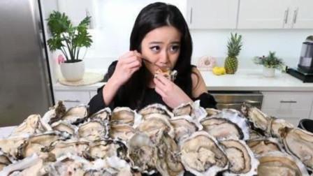 """中国吃货在丹麦被""""围观"""",自助餐狂点大生蚝,旁边却没人吃?"""
