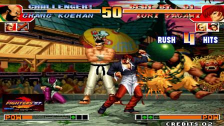 拳皇97:一线中高手被八神一对局狂秀三个琴月阴,要不是亲眼所见我真的不信!