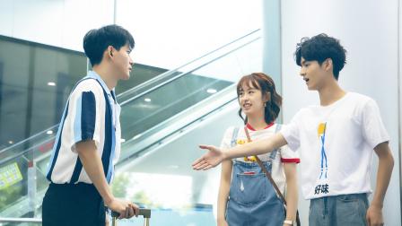 《未经安排的青春》花絮:黄宥明原来是个害羞的人,我站哪呢