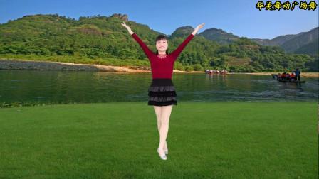 华美舞动广场舞《妹妹来看我》两遍三遍看不够 轻轻松松就学会