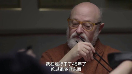 老外在中国:老外怎样看中餐?美食家:中餐可能是地球上最复杂的食物!