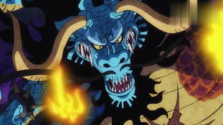 《海贼王》看了凯多化身巨龙登场的画面!谁能比他霸气!
