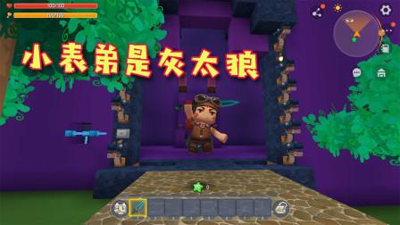 迷你世界:我的青春回来了,看我羊村偶像如何智斗灰太狼