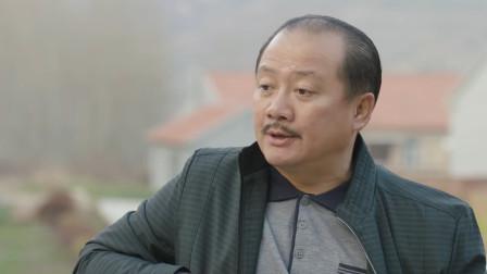 《乡村爱情11》第三十六集:赵四误抓聋哑人,黄世友假扮长贵