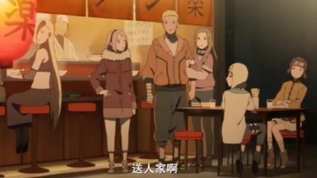 火影:鸣人吃拉面被一群小妹妹搭讪,雏田看到后吃醋了,直男的悲哀