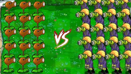 植物大战僵尸:椰子射手有多可怕?面对机枪僵尸入侵,双方谁能获胜?