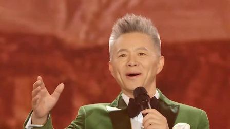 《西部放歌》演唱:王宏伟 劳动号子 20191206 超清版