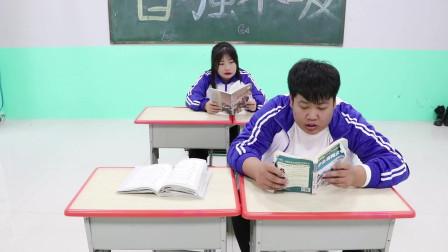 学霸王小九短剧:老师让抽奖表演节目,女同学表演了一个神奇魔术,太牛了