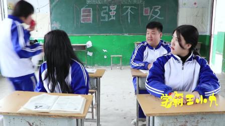 老师公布考试成绩发奖励,没想考了倒数第一的也有奖励,结局真的太逗了